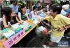 辽宁鼓励推出无子女家庭 空巢家庭等养老保险