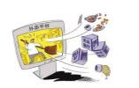 网络餐饮代办入驻现象调查:支付千元即可入驻外卖平台