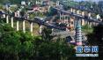 重庆集中签约43个重大旅游招商项目 张国清出席