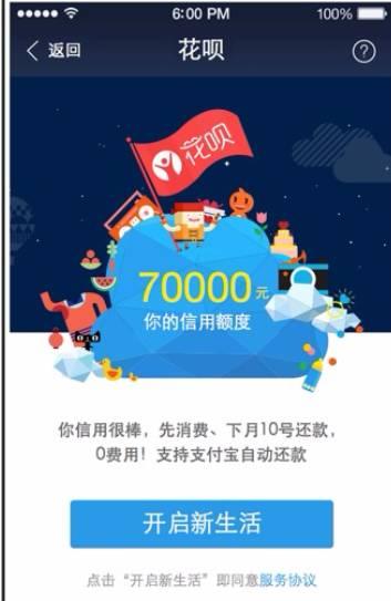 香港朋友说:上等人不用支付宝 遭网友群嘲