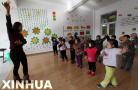 青岛多所配套幼儿园开建 看看有没有你家附近的?