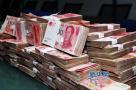 辽宁支持高校年薪制 绩效工资向关键岗位倾斜