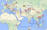首届丝绸之路沿线民间组织合作网络论坛在北京开幕 习近平致贺信
