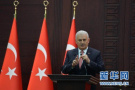 """土耳其总理称赞""""一带一路""""是密切商业联系的典范"""