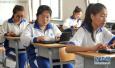 2017未来教育大会:人工智能将变革中国教育!