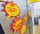 郑州2万家商店参与双12促销 海外游也不错过