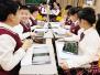 郑州市二七区:打造全国区域性优质教育中心