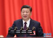 习近平新时代中国特色社会主义思想的内在逻辑