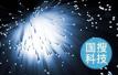 发现中子星碰撞被《科学》列今年最重要科学突破