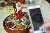 海珠街坊讲坛带你解码《红楼梦》美食地图