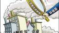 中央环保督察组:吉林的环保工作说一套做一套