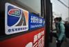 后天起北京三条地铁新线开通:坐地铁能刷京津冀互通卡了