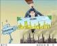 宁夏银川:举报环境违法行为最高可获1万元奖励