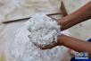 新版《食盐专营办法》出炉:这五类产品明确禁售