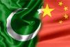 中國將在巴基斯坦建軍事基地?巴方:無此計劃!