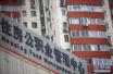 青岛公积金新政落地 开发商不得拒绝公积金贷款
