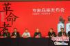 中国快速分解型白酒专家品鉴发布会隆重举行