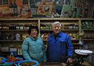 北京最老国营副食店