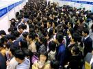浙江高校毕业生一年内离职率超46%,发展空间不够成首因