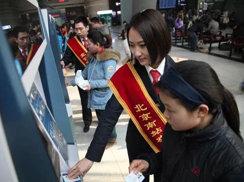 北京赛车pk10微信群:铁路又传大消息!回家车票打折了!最低8折!