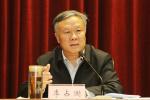 李占国任浙江省高级人民法院副院长、代院长
