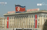 朝通报艺术团赴韩演出日期 朝鲜女子冰球队25日抵韩