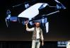"""大疆公司美国纽约发布""""御""""系列无人机新品 折叠后可放入衣服口袋"""