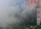 韩国医院火灾现场