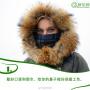 预防感冒小妙招