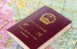 在线签证上线一带一路11国 中国游客出境更便利