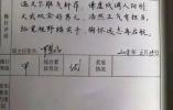 小学老师用七言诗给学生写期末评语:植入孩子名字