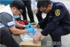 江苏检验检疫提醒:出入境人员需警惕国际霍乱疫情