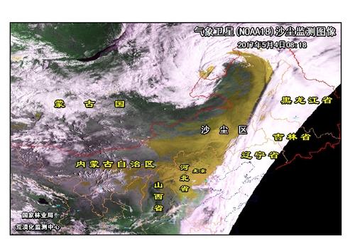 NOAA18-0504-0818遥感影像图
