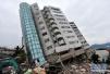 台湾地震遇难者升至12人 加籍香港夫妇确认罹难