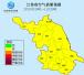 江苏解除重污染天气蓝色预警 多数城市空气质量转好