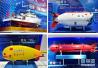 """""""潜龙二号""""在西南印度洋完成2018年首潜"""
