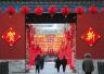 北京春节将举办文化活动480项 10大庙会最全攻略