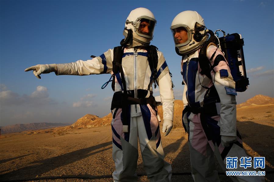 """以色列""""火星沙漠研究站"""""""