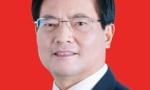 江苏省委决定:黄钦任无锡市委副书记 提名为市长候选人