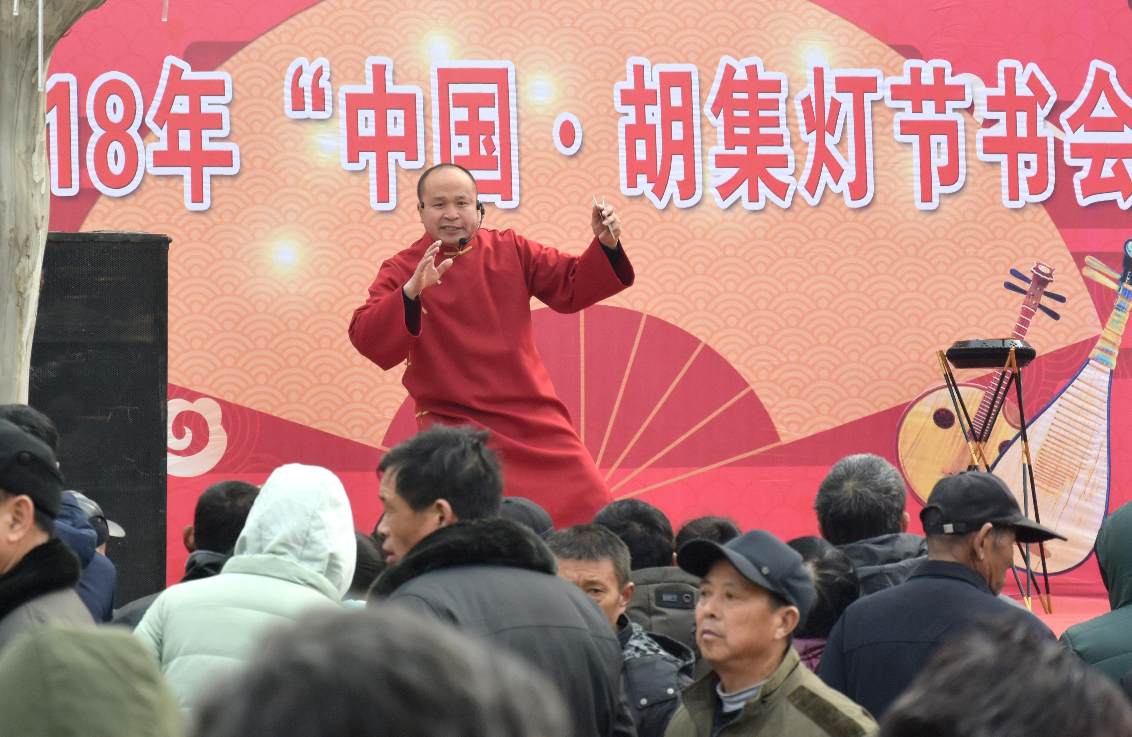 山东:胡集书会红红火火