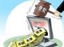 """浙江省公布2017年""""扫黄打非""""十大案件,7起涉网络传播淫秽物品"""
