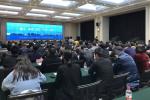 """杭州滨江发布""""1+X""""产业新政 未来三年投入150亿扶持资金"""