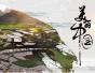 全国人大常委会五年立法监督呵护美丽中国