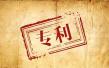 国家知识产权局:中国有效发明专利将可在柬埔寨登记生效