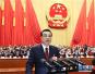 """外媒:政府工作报告释放中国扩大开放信号 力度""""超预期"""""""