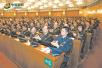 解放军和武警部队代表畅谈表决通过宪法修正案的感悟