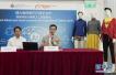 """香港理工大学与阿里巴巴合作推出""""Fashion AI数据集"""""""