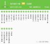 11条济南最有特色的公交线路!