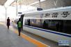 注意!3月19、20日枣庄站将有部分列车停运