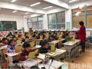 """南京等地探索""""小班化"""" 班级""""瘦身""""让教学质量翻身"""